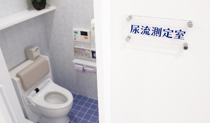 尿流量測定器
