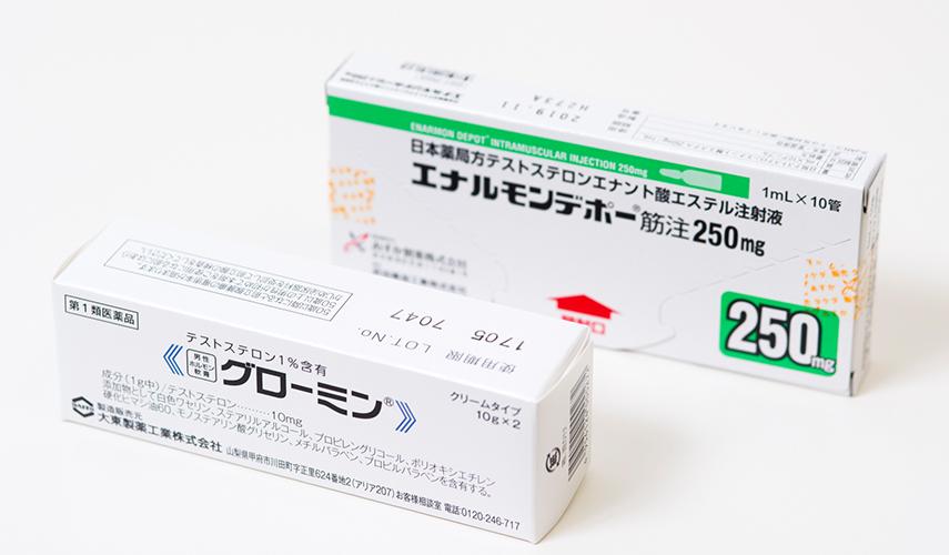 テストステロン軟膏(グローミン)